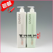 NIGAO+950ml*2