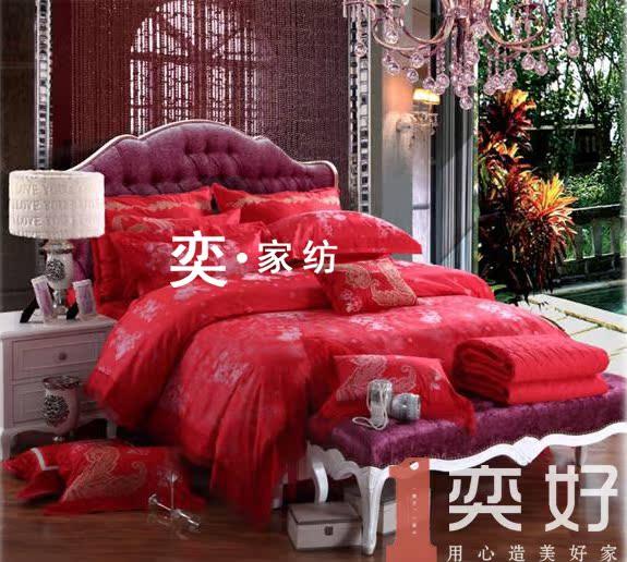 凯盛家纺专柜正品 优兰娜 红色西瓜红提花婚庆四件套2013秋冬新品