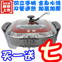 Zhuhai Double Happiness sending genuine spare ring mounted aluminum pressure cooker pressure cooker off the gas stove alone 28CM