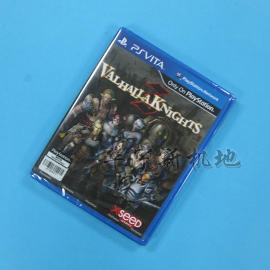 全新PSV游戏 瓦尔哈拉骑士3 英灵殿骑士3 港版
