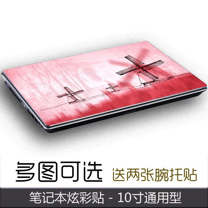 Наклейка на наутбук HX 10 Детский стиль