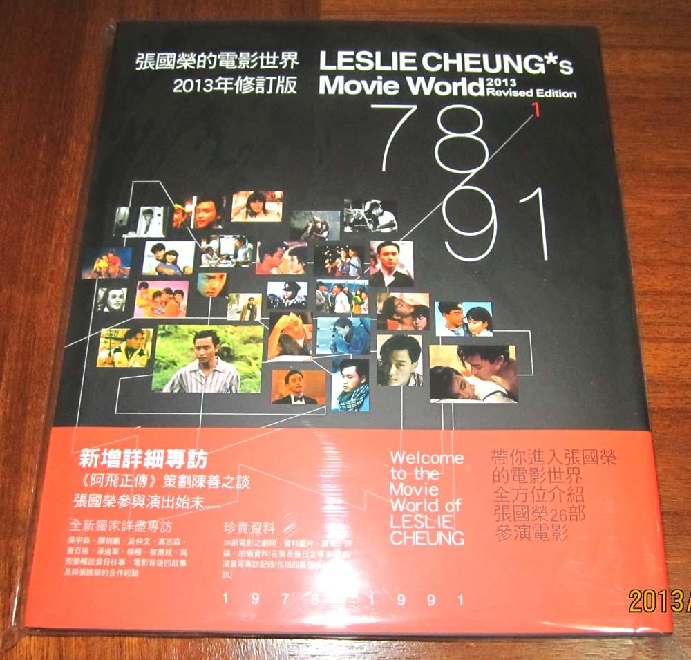 Аудио-, Видеозаписи «Спот» Лесли кино коллекции мировой рекорд 1 пересмотренное издание