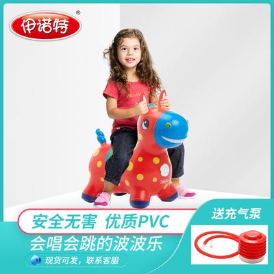 伊诺特音乐充气马跳跳马儿童玩具马环保礼物礼品宝宝运动骑马坐骑