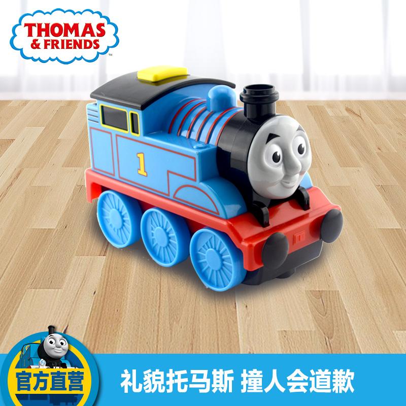托马斯小火车之会道歉的托马斯DMY85 学前儿童益智早教玩具火车头