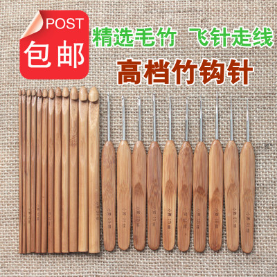State carbonation small crochet suit / Crochet Tools / carbonized bamboo handle / round loss crochet shipping to send packets