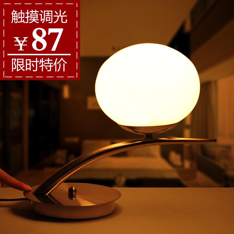 Прикроватный светильник Zenping