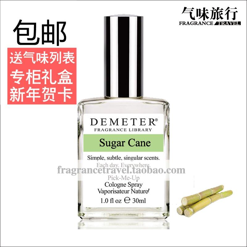 Духи OTHER  Demeter Sugar Cane 30ml