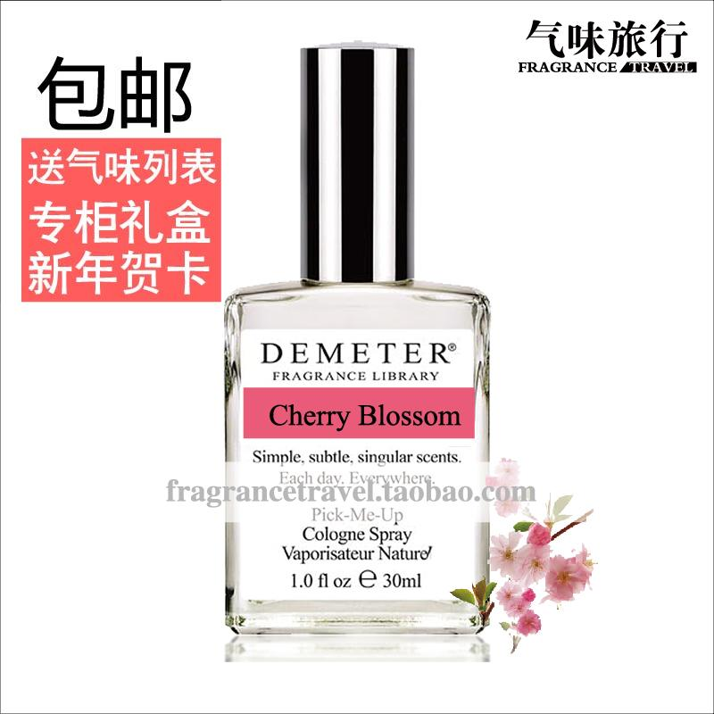 Духи OTHER  Demeter Cherry Blossom 30ml
