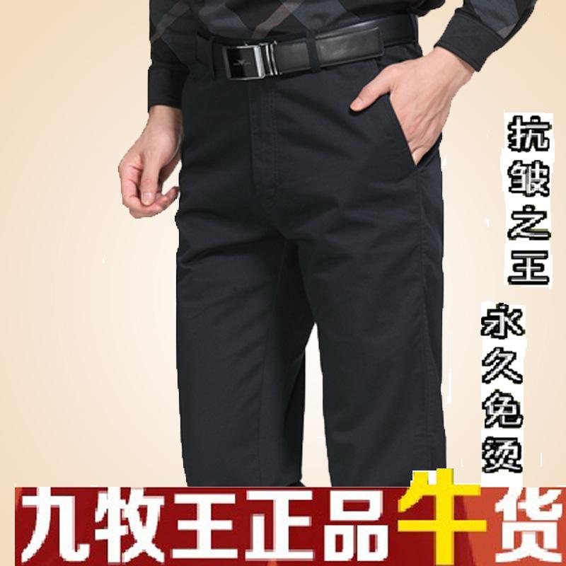 Повседневные брюки Joeone