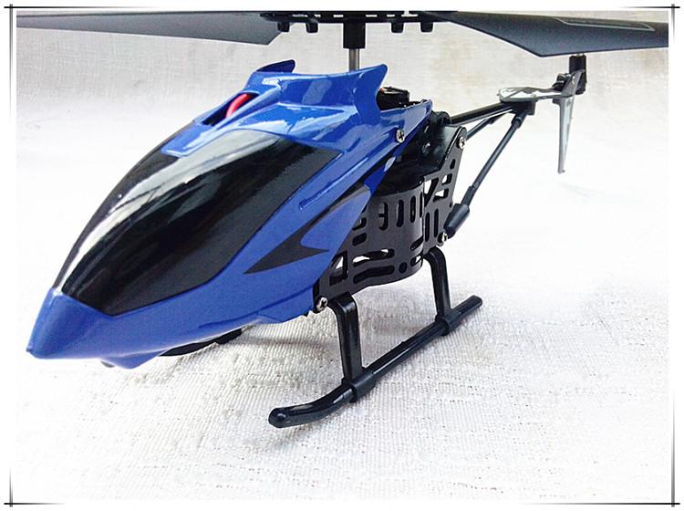 Вертолет на электро-, радиоуправлении Rastar  50cm 3.5