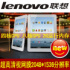 Планшет Lenovo IdeaTab S2005A 16G, 10, 3g, Android 4.