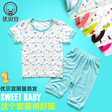 Excellent Pui Yee Children's short-sleeved tracksuit T-shirt + five pants baby underwear sets bamboo fiber 2928