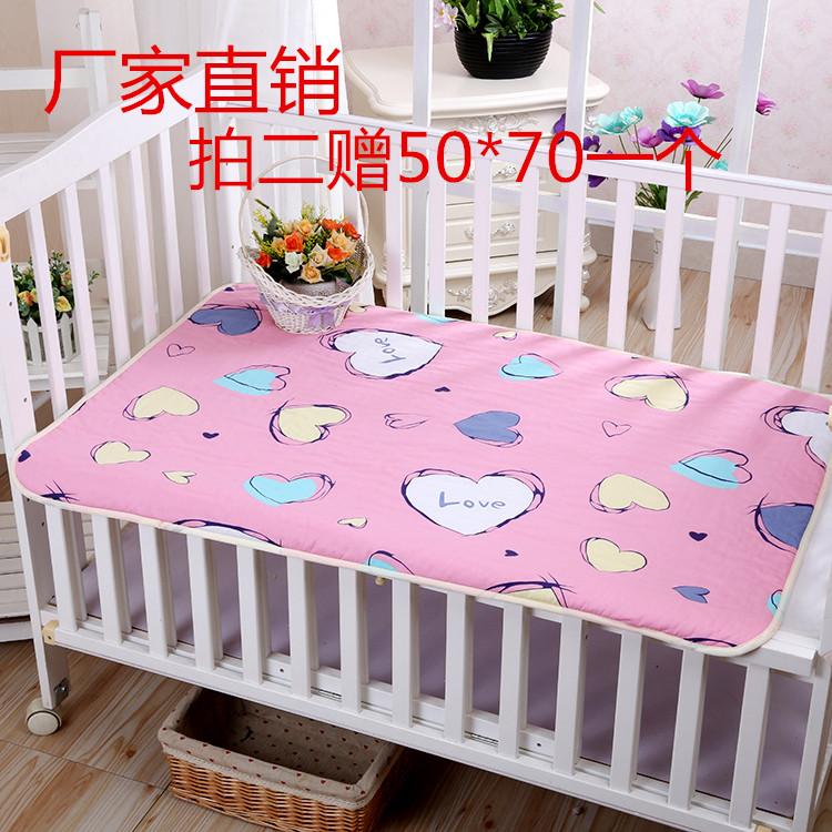 【天天特价】婴儿隔尿垫纯棉加厚加大防水宝宝尿垫月经垫老人垫