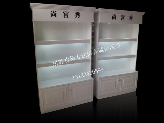 cosmetics showcase cosmetic display rack jewelry showcase dealers shelf