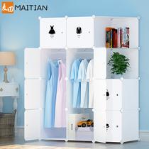 麦田简易布衣柜收纳组合塑料衣橱布艺钢架成人组装柜子衣服收纳柜
