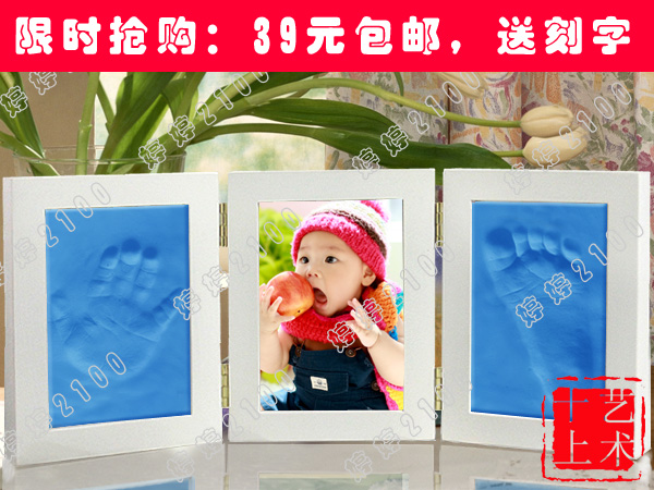 Send lettering 包邮 | * baby souvenir mudra mud baby hand and footprints * printing * hand | 30 percent solid wood box