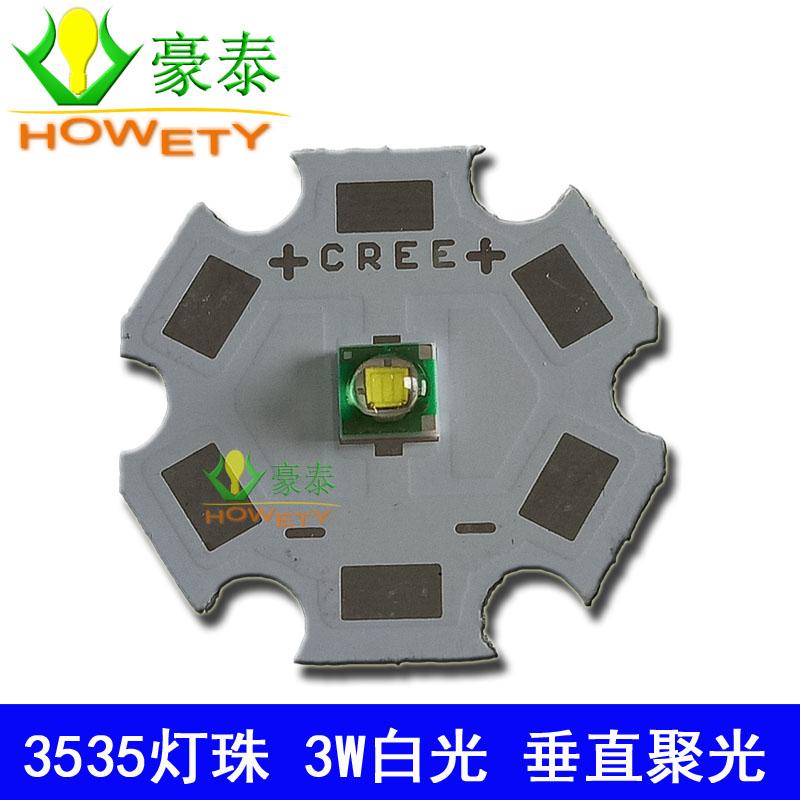 科瑞XPE 手电筒白光3535贴片式垂直聚光LED灯珠 3W 超高亮LED光源