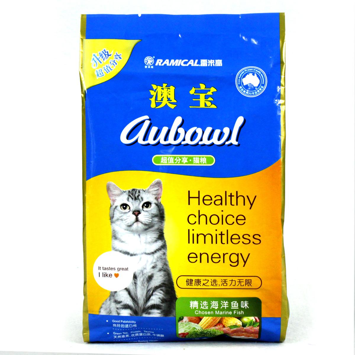 波奇网 宠物食品 雷米高猫粮 澳宝海洋鱼味500g 适合成猫幼猫