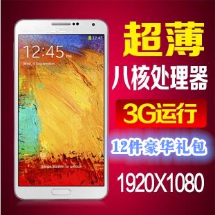 Мобильный телефон E Xun  5.7 4.3 MTK6589
