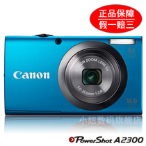   Canon/ PowerShot A2300 <span class=H></span><span class=H></span>