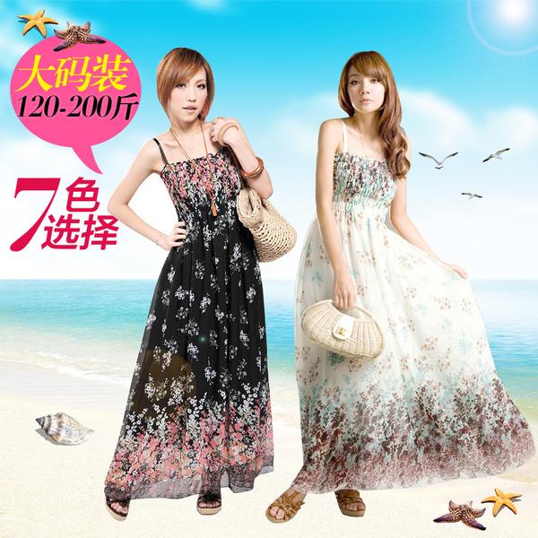 胖mm夏装显瘦波西米亚裙吊带长款大码女装雪纺长裙连衣裙