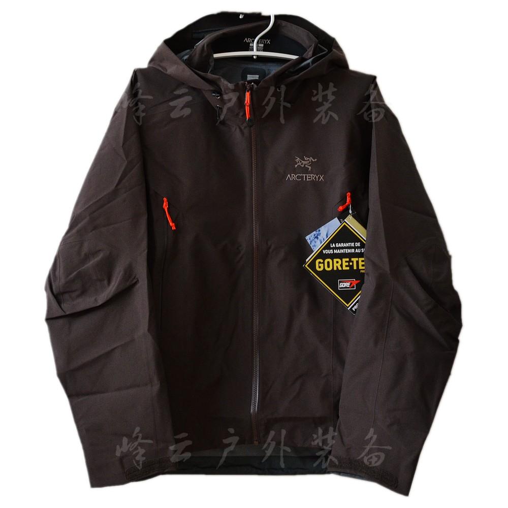 куртка Arcteryx Beta AR Jacket GTX