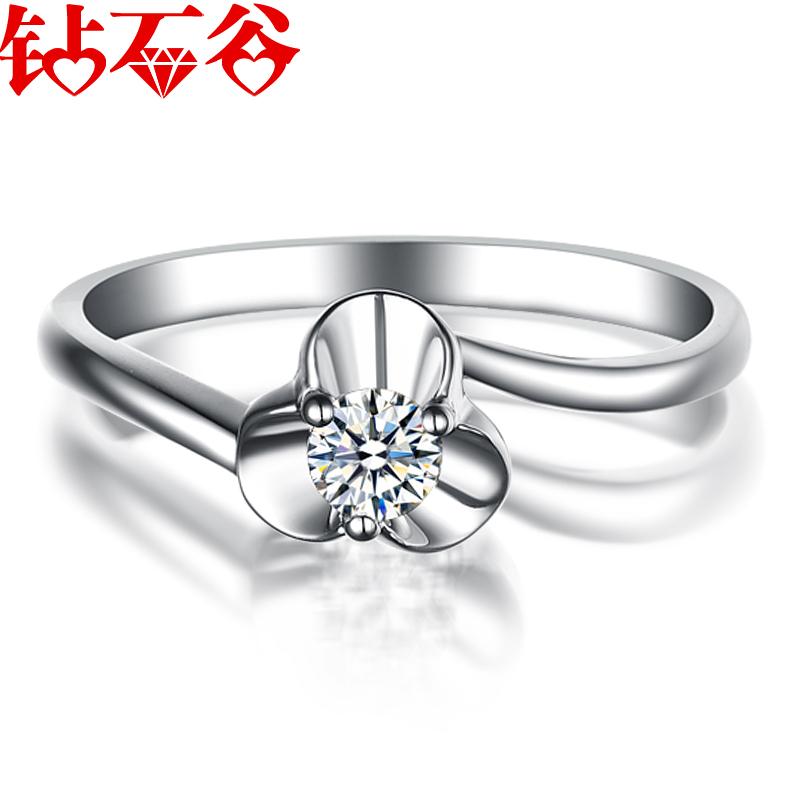 钻石谷 婚典特惠 钻石裸钻18K白铂金正品专柜钻石结婚戒指女钻戒
