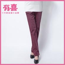 有喜孕妇装秋装孕妇裤 时尚新款韩版修身孕妇裤子长裤显瘦铅笔裤图片