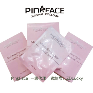 OTHER  PinkFace