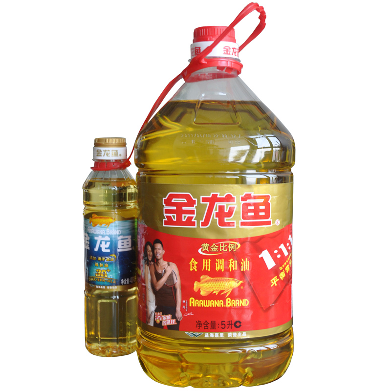 Fish oil for cooking bing images for Oil for frying fish