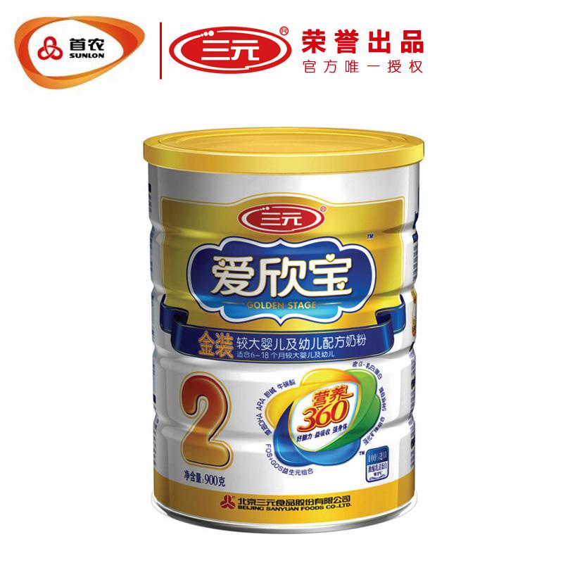 Three yuan