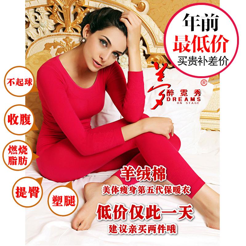 Комплект нижней одежды Triumph Mengzuinixiu