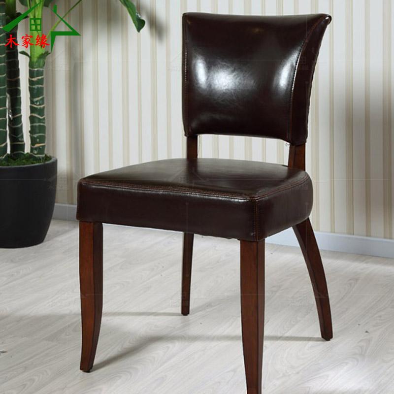 木家缘 餐厅家具 美式餐椅 实木真皮餐椅 欧式无扶手椅子 特价图片