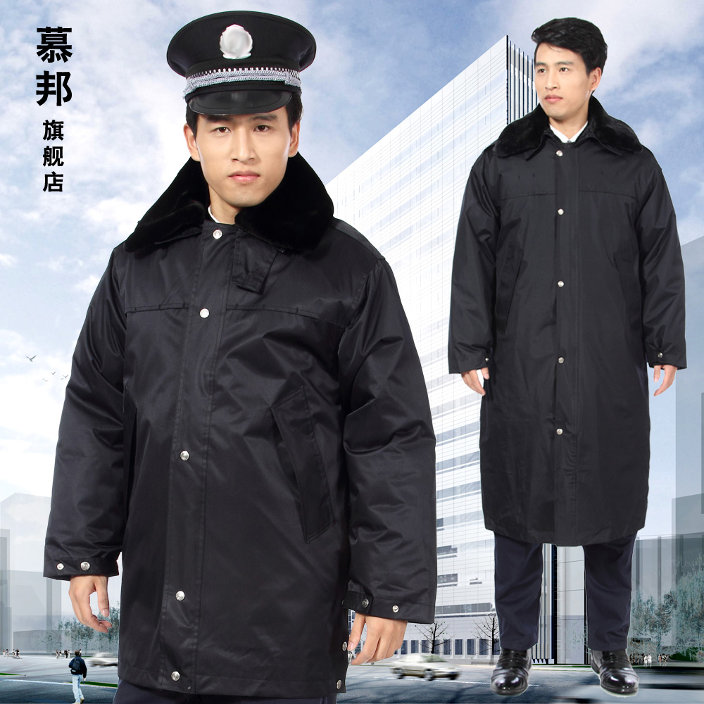 保安服大衣加厚多功能保安大衣保暖防寒服保安服冬装棉服保安制服图片