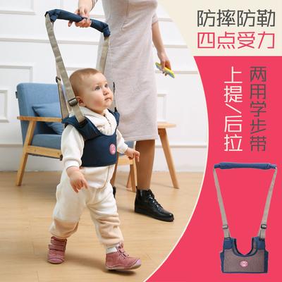 婴儿小孩学步带透气宝宝安全牵引幼儿童防摔防勒学走路夏四季通用