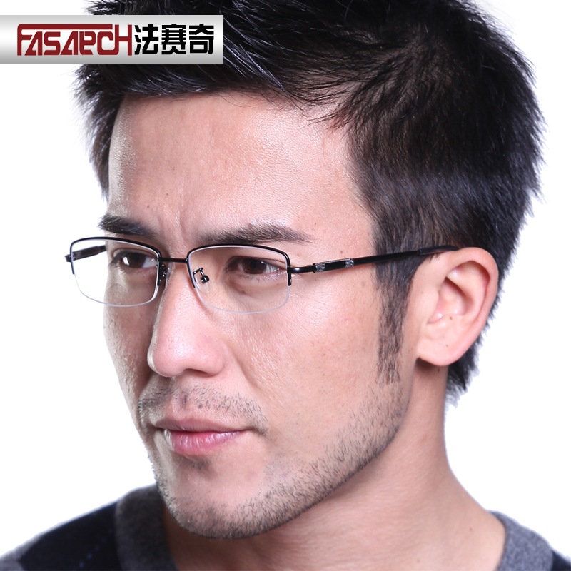 France Sage ultralight titanium half -framed glasses frame men face ...