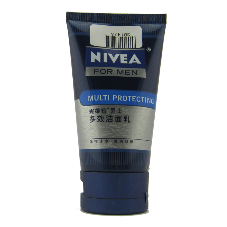 Nivea men's suits for more effective cleansing milk 50ml and l ' Oral 