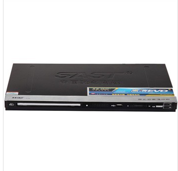 Yushchenko (SAST) SA-800 HD EVD player (black)