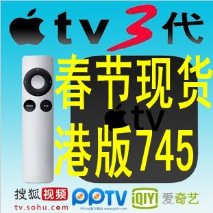 HD-плеер Apple tv3