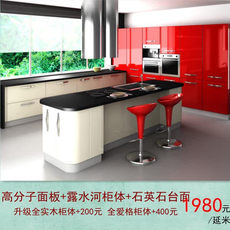 Кухонный гарнитур Пекин кухонные шкафы пользовательских полимер простой шкафы lushuihe E0 кабинет современные кварцевые каменные столешницы