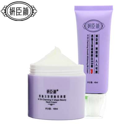 Chen Yan Yan Shi Yurong America West Neck + send Whitening BB Cream Whitening neck to neck profile wrinkle free shipping