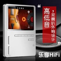 欧恩 X6 MP3播放器HiFi母带级 无损发烧级MP3音乐播放器金属外放
