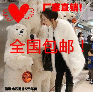 Haitao clothing