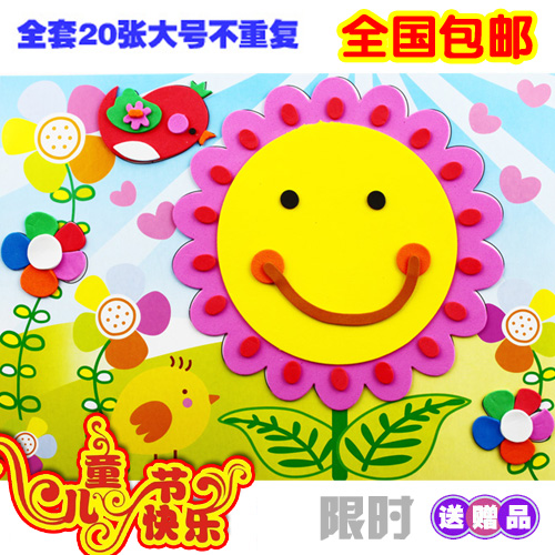 Children's Day children's latest Queen EVA pictures 3D stickers DIY hand made toys under 20 national 包邮
