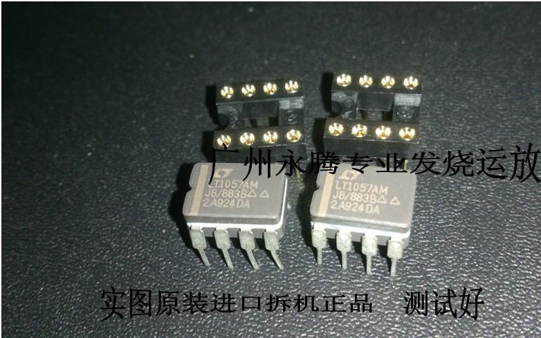 Электронные компоненты   LT1057AMJ8/883B