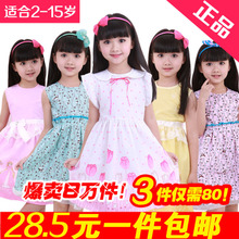 Children's Day 2013 new summer Korean big boy children clothing girls dress child summer dresses