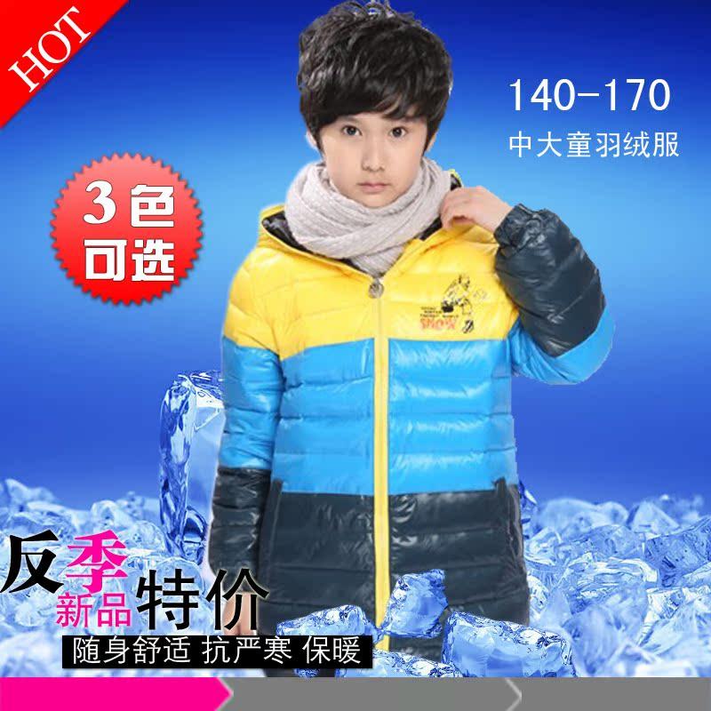 Пуховик детский Анти-Тийта продажа детей длинный пуховик вниз куртка для мальчиков 2013 Новые теплой зимней моды