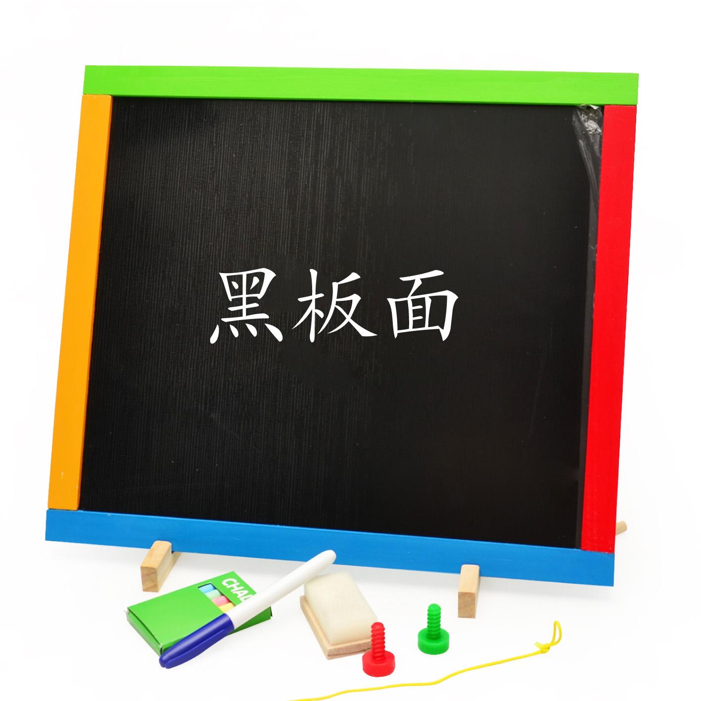 乐木 儿童益智玩具木制二合一双面画板宝宝早教学习写字板黑板