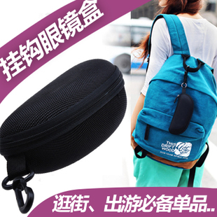 Email Super specials package travel holiday must-have portable black zipper light pressure-proof glasses case