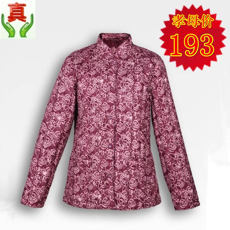 坦博尔中老年女式反季节羽绒服内恤正品清仓 女装新款 短款内胆